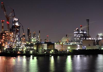 この国の未来は「川崎市」に凝縮されている | 今週のHONZ | 東洋経済オンライン | 経済ニュースの新基準
