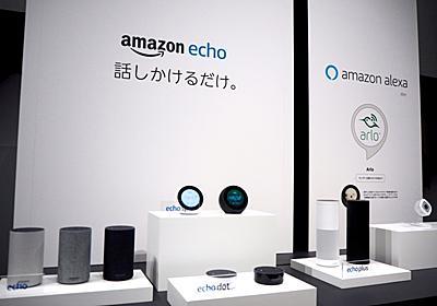 アマゾンの新AIスピーカー「Echo Spot」ができること・できないこと10 —— 先行予約開始、発売は7月末 | BUSINESS INSIDER JAPAN