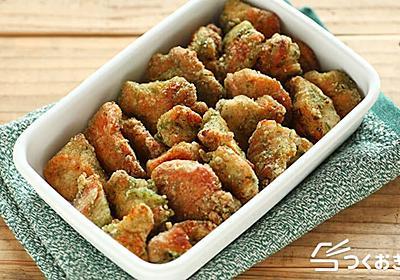 鶏むね肉の磯辺から揚げのレシピ/作り方 | つくおき