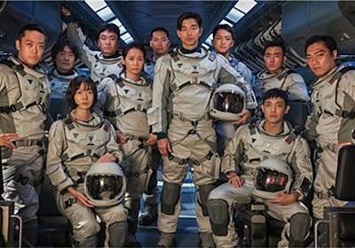 2021年Netflixオリジナル韓国作品!11月以降配信予定の3作品をチェック - 恋する韓流ドラマ