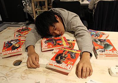 『ドラゴンボール』を読んだことのない僕が、先輩に反論するために全巻読了した結果 | 東京上野のWeb制作会社LIG
