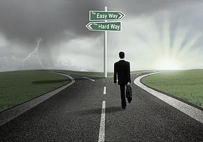 【衝撃画像】成功する人と成功しない人の決定的な違いwwwwwwww : NEWSまとめもりー|2chまとめブログ