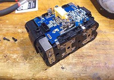 マキタ互換バッテリー(BL1850)自作キットを買ってみた【バランス充電】   「ライフハック」と漢の趣味【昔々】