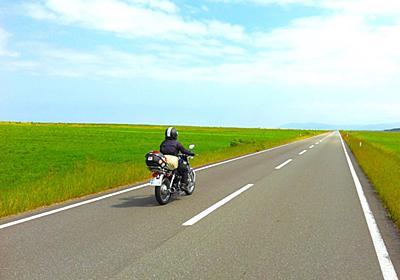 バイク乗りの夏の一大イベント 北海道ツーリングの魅力と楽しみ方 - エスプロマガジン