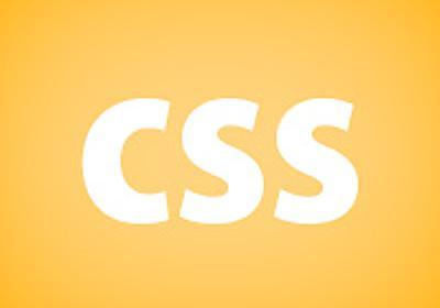 CSSの【float】についてちょっと本気出して説明してみた。 | たねっぱ!
