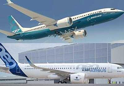 航空業界の将来を左右する新素材「SiC繊維」 | 素材・機械・重電 | 東洋経済オンライン | 経済ニュースの新基準