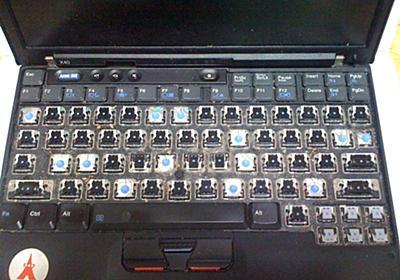 ThinkPad X40 のキートップを外してキーボードを掃除した - 刺身☆ブーメランのはてなダイアリー
