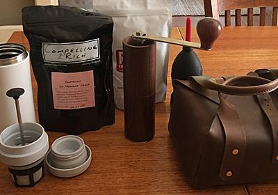 いれたてコーヒーをそのまま持ち歩ける、保温水筒になるフレンチプレス式コーヒーメーカー | ライフハッカー[日本版]