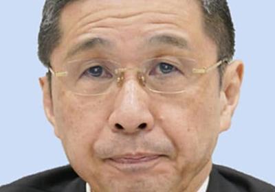 日産社長、報酬規定違反か 数千万円上乗せの疑い | 共同通信