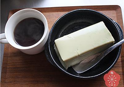 【材料3つ】簡単に作れる、甘くない豆乳プリン。ダイエット用おやつにぴったりです! - 明日も暮らす。