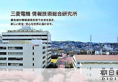中国ハッカーに握られた社内PC 特命チーム暗闘の全貌:朝日新聞デジタル