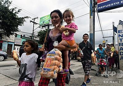 ホンジュラス移民数千人、米国へ向け徒歩で北上中 トランプ氏の警告無視 写真20枚 国際ニュース:AFPBB News