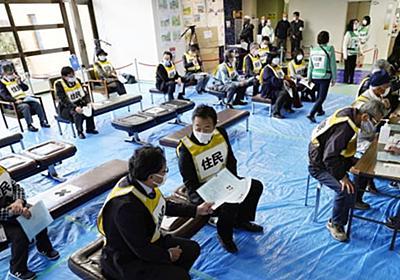 集団接種、100人訓練「失敗」 愛知県あま市、人が滞留と反省 | 共同通信