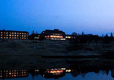 ホテル秩父 | 彩の森カントリークラブ 【公式】宿泊予約