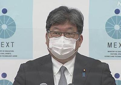 萩生田文科相 運動会など学校行事 中止せず開催の可能性検討を | 新型コロナウイルス | NHKニュース