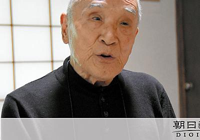 谷川俊太郎さん「五輪の詩は書けない」 感じた大会変質:朝日新聞デジタル