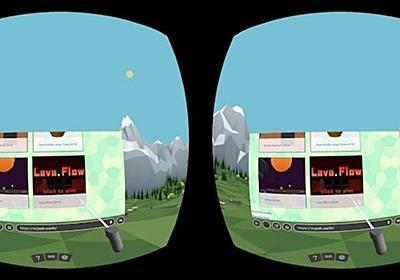 VRヘッドセット用ブラウザ「Firefox Reality」がリリース - CNET Japan
