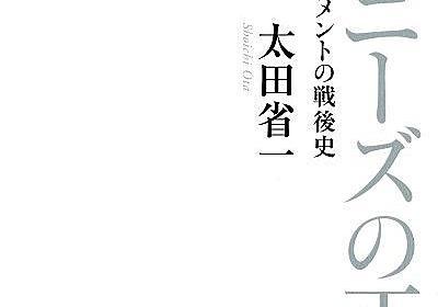 ジャニーズ事務所、ジャニー喜多川さん死去で事務所の力を見せつける情報統制 : 市況かぶ全力2階建