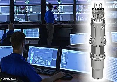 WEB特集 脱炭素社会の発電「小型原子炉」は選択肢か | 環境 | NHKニュース