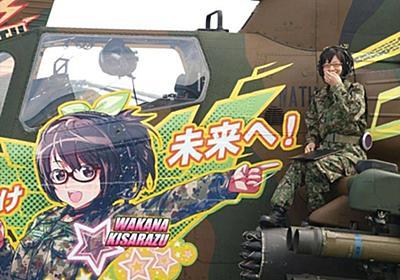 海外で定期的に話題に上がる日本の画像28 : カラパイア