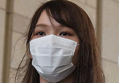 香港民主派リーダー周庭氏に有罪 「日本、世界の皆さんも注目してほしい」 - 毎日新聞