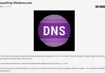「whndows. com」ドメインを取得して「windows. com」へのトラフィックを盗み見る手法 - PC Watch