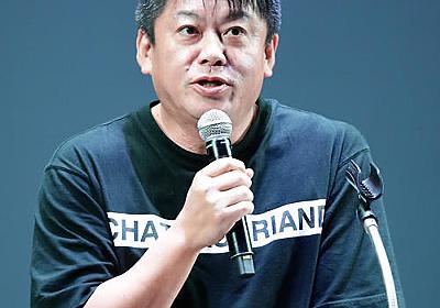堀江貴文氏マスク未着用での入店拒否トラブルで反論 - 芸能 : 日刊スポーツ