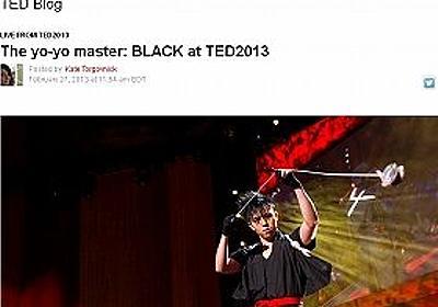 日本の「ヨーヨーの達人」に世界中から熱い視線 TEDで演技、「なんて美しくて魅力的」「侍みたい!」 : J-CASTニュース