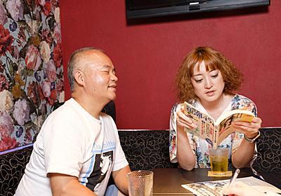 LGBTにもネトウヨはいる。当事者たちの「新潮45」論争…能町みね子&サムソン高橋が迫る | 女子SPA!