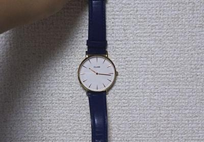 メルカリで買った時計がぼろかったので、ビックカメラでベルトを推しカラーに交換してもらった【レポート】 - ブックワームのひとりごと