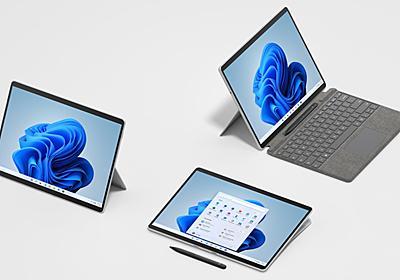 Surface Pro 8発表。13型120Hz画面やThunderbolt 4でついに全面刷新 - Engadget 日本版