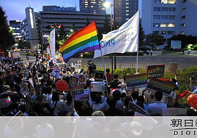 杉田氏寄稿、対応鈍い自民 「性的多様性」掲げたはずが:朝日新聞デジタル