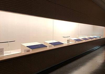 『【お知らせ】企画展「刀-KATANA-」の新しい展示が始まりました!』