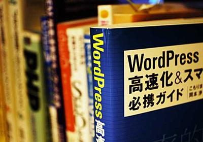 WordPressのメディアライブラリで他人の画像がでないようにしたい   株式会社LIG