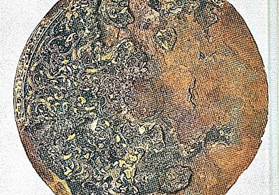 古代中国の鏡?なぜ大分に 「曹操の墓から出土の鉄鏡と酷似」指摘も:朝日新聞デジタル