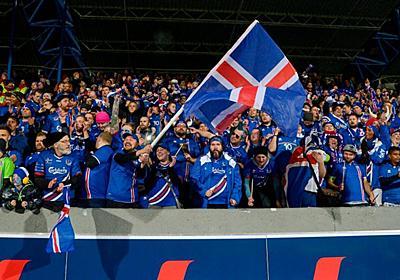 アイスランド代表を応援するポーランド人 | ナショナルジオグラフィック日本版サイト