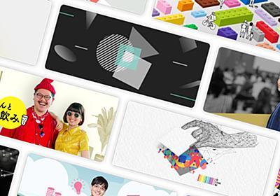 Webデザインの学習ならオンライン動画授業・講座のSchoo(スクー)