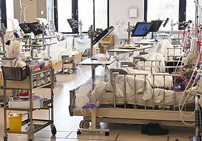 看護師「五輪のニュースは見たくない」 開会式当日も外出せず「自分たちは何なんだろう。腹立たしい」:東京新聞 TOKYO Web