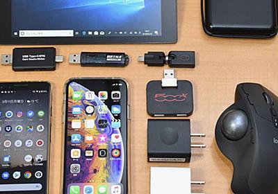 「USB4」でカオス状態が解消される!?「USB」の気になるアレコレを徹底解説! - 価格.comマガジン