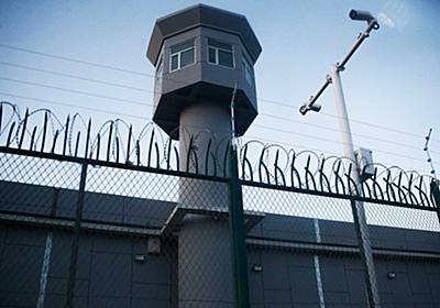 中国のウイグル族収容施設は急速に拡大を続けているという指摘 - GIGAZINE