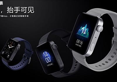 Xiaomi、「Apple Watch」似の初スマートウォッチ「Mi Watch」を約3万円で発売 - ITmedia NEWS