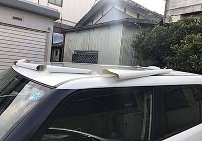 遂にトヨタが動いた!「アルファード」等のホワイトパール塗装剥がれを無償修理対応をすることを発表。早速対象モデルをチェックだ!   Creative Trend