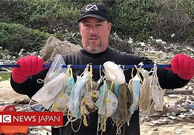 「マスクでクジラが死ぬかも」 大量の防護具、世界の海で見つかる - BBCニュース