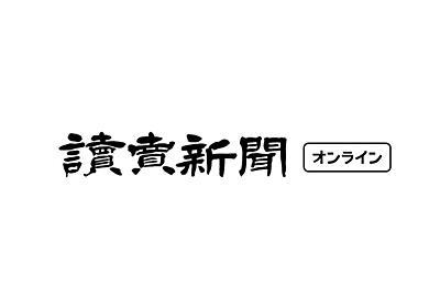アニメ制作会社社長、声優志望少女の裸撮影「芸能人としての訓練」 : 国内 : ニュース : 読売新聞オンライン
