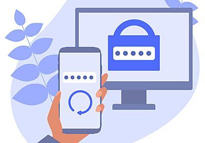 アップルが「SMS認証」の標準化を提案。Googleはすでに受け入れ - Engadget 日本版