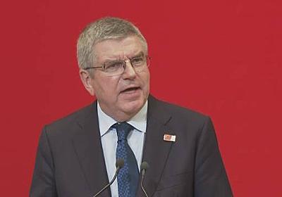 五輪代表選考できない…IOCが国際競技団体と緊急電話会議へ | NHKニュース