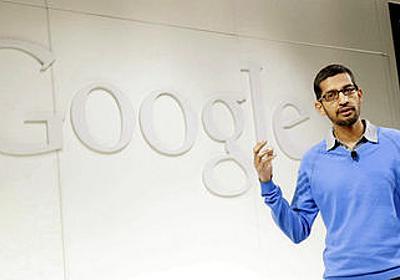 「YouTubeは大きくなりすぎて不適切なコンテンツの100%排除は不可能」とGoogleのピチャイCEOが語る - GIGAZINE