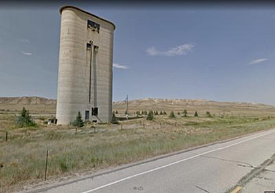 Is Mountain View Prejudiced Against Rural America? | Post 31 | Wyoming