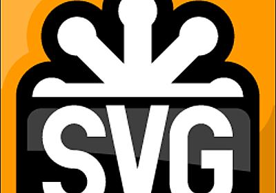 SVGを使用してる企業・団体のサイトを22ヶ国、160件以上調べてみた - 聴く耳を持たない(片方しか)