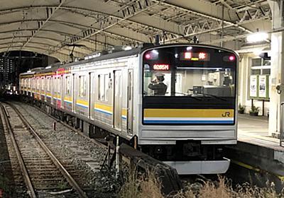 「貸切列車で行く夜の鶴見線探訪 港湾・工場夜景の旅」再び ガイド添乗で全線走破   乗りものニュース